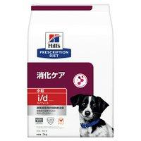 ヒルズ プリスクリプションダイエット〈犬用〉 i/d コンフォート 小粒 3kg 特別療法食 ドライフード