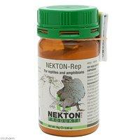 ネクトン レップ 75g NEKTON-REP 爬虫類両生類用栄養補助食品 爬虫類 サプリメント 添加剤