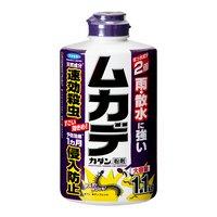フマキラー ムカデカダン粉剤徳用 1.1kg