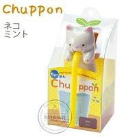 Chuppon ネコ ミント マスコット 雑貨 家庭菜園 キッチン菜園