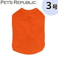 PET'S REPUBLIC スタンダードTシャツ 3号 オレンジ