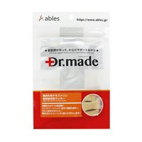 賞味期限:2021年8月1日 国泰ジャパン Dr.Made 難消化性デキストリン 無添加米粉クッキー 40g