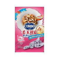 コンボ まぐろ味ささみチップかつおぶし添え 700g 12袋 キャットフード 国産