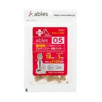 ables 05 7歳からのマルチ乳酸菌&ビィフィズス菌 グルテンフリー米粉クッキー 30g