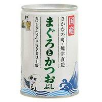 STIサンヨー たまの伝説 まぐろとかつおぶし ファミリー缶 405g キャットフード 国産 三洋食品