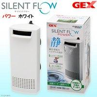GEX サイレントフローパワー ホワイト 水中フィルター 小型水槽用