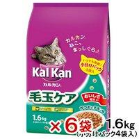カルカン ドライ 毛玉ケア かつおとチキン味 1.6kg(小分けパック4袋入) 6袋
