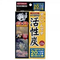 コトブキ工芸 kotobuki すごいんです 活性炭 20