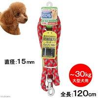 ターキー ダイスキシリーズ 反射強力リード 赤 大型犬用 直径1.5×120cm お散歩用 引ひも