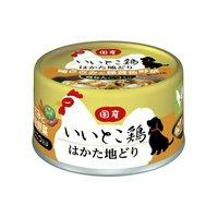 アイシア いいとこ鶏はかた地どり 鶏ささみと緑黄色野菜 鶏なんこつ入り 65g 48缶入り  訳あり