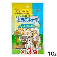 スドー サクサク王国 とうふキューブ 10g 3袋セット
