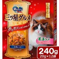 銀のスプーン 三ツ星グルメ 毛玉ケア お魚レシピ 240g(20g×12袋)