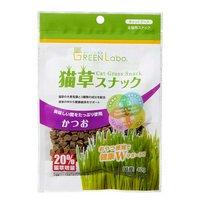 GREEN Labo 猫草スナック 健康サポート かつお味 40g 猫 おやつ 毛玉ケア 猫草