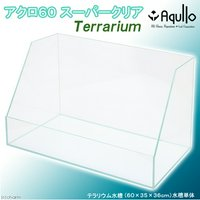 スーパークリア テラリウム水槽 アクロ60T(60×35×36cm)Aqullo