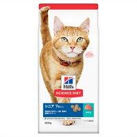 ヒルズ サイエンスダイエット キャットフード シニア 7歳以上 高齢猫用 まぐろ 800g 腎臓と下部尿路の健康