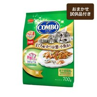 コンボ まぐろ味かつおぶし小魚添え 700g おまかせ試供品付き 国産