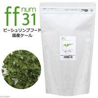 aquarium fish food series 「ff num31」 国産乾燥ケール 10g ビーシュリンプフード