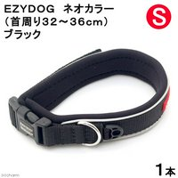 犬 首輪 イージードッグ ネオカラー S (首周り32~36cm) ブラック 小型犬用