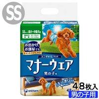ユニチャーム マナーウェア 男の子用 SSサイズ 青チェック紺チェック 48枚 超小~小型犬用