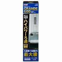 GEX グランデ600 GR-600