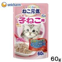 ねこ元気 総合栄養食 パウチ健康に育つ子猫用(離乳から12ヶ月)お魚ミックス まぐろ白身魚あじ入りかつお 60g 子猫用