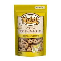 ニュートロ バナナ入り 玄米オートミール クッキー 40g