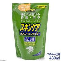 ジョイペット 薬用スキンケアリンスインシャンプー 犬用 詰替用 430ml