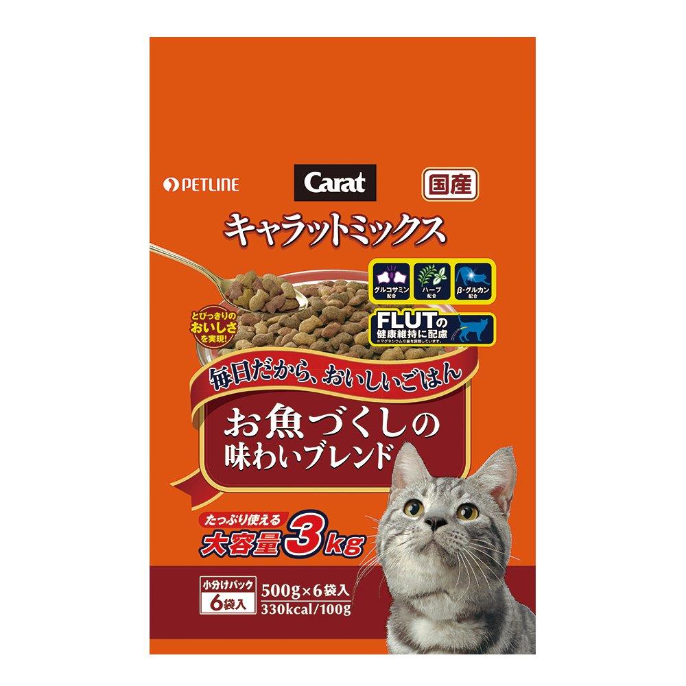 日清 キャラットミックス お魚づくしの味わいブレンド 3kg(500g×6パック) お一人様4点限り