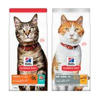 アソート サイエンスダイエット アダルト 成猫用 1.8kg まぐろ1袋 & 避妊去勢猫用 チキン1袋 ヒルズ