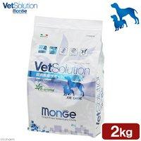 Vetsolution(ベットソリューション) 犬用 皮膚疾患サポート 2kg