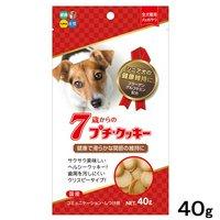ハイペット 7歳からのプチクッキー 関節の健康 40g 犬 おやつ クッキー 高齢犬用 国産