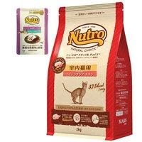 ニュートロ ナチュラルチョイス 室内猫用 エイジングケア チキン 2kg + デイリー ディッシュ エイジングケア パウチ おまけ付