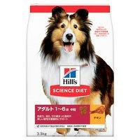 サイエンスダイエット アダルト 成犬用 3.3kg 正規品