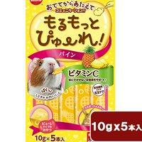 マルカン もるもっとぴゅーれ パイン 50g(10g×5本)