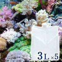 足し水くん 天然海水(海洋深層水) 3リットル(5袋セット)