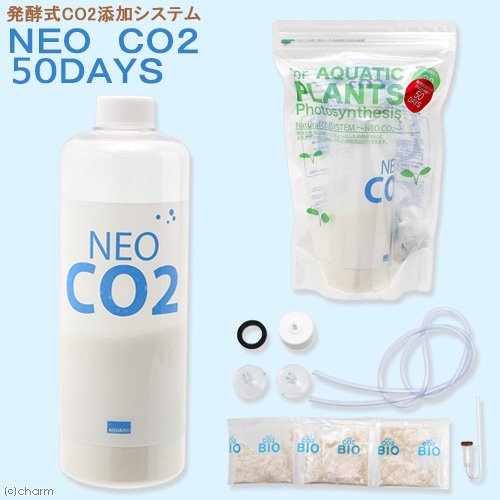 CO2フルセット NEO CO2 30DAYS CO2添加 発酵式