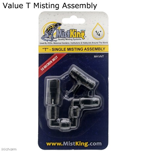 Mistking ミスティングシステム Value T Misting Assembly