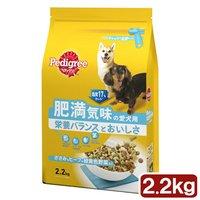 ペディグリー 肥満気味の愛犬用 栄養バランスとおいしさ ささみ&ビーフ&緑黄色野菜入り 2.2kg ドッグフード ぺティグリー