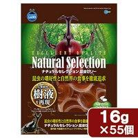 マルカン ナチュラルセレクション 昆虫ゼリー 55(16g×55個)