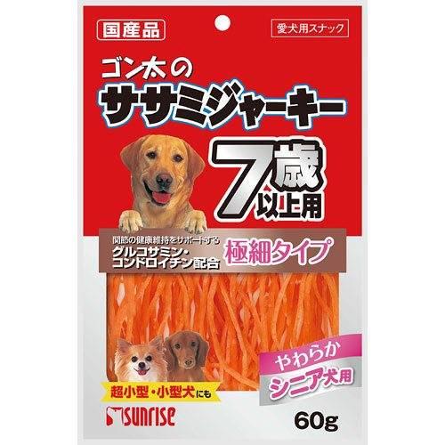 サンライズ ゴン太のササミジャーキー 7歳以上用 60g 犬 おやつ ゴン太 ササミジャーキー 高齢犬用