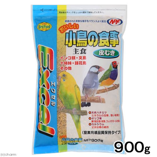 エクセル おいしい小鳥の食事 皮むき 900g 国産 鳥 フード えさ 餌