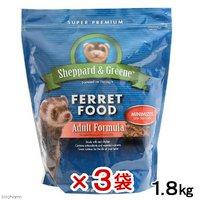 シェパード&グリーン アダルトフォーミュラ 1.8kg 正規品 フード 3袋