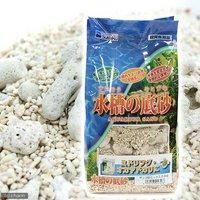 水作 水槽の底砂 サンゴ砂 2.4kg 海水魚 オカヤドカリ