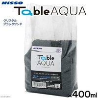 ニッソー テーブルアクア クリスタルブラックサンド 400ml