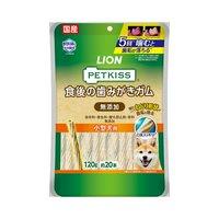 ライオン PETKISS 食後の歯みがきガム 無添加 小型犬用 120g(約20本)