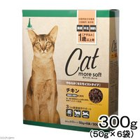 アドメイト more soft モアソフト cat チキン アダルト 300g(50g×6袋)