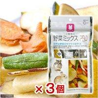 マルカン 小動物の野菜ミックス PRO 40g 3個セット