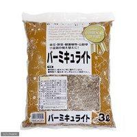 バーミキュライト 3リットル(1.1kg) 園芸 単用土