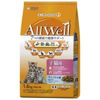 オールウェル 健康に育つ子猫用 フィッシュ味 挽き小魚とささみのフリーズドライパウダー入り 1.6kg(400g×4袋)