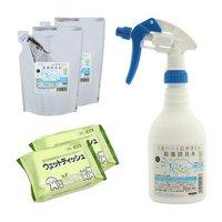 そのまま使える次亜塩素酸 人とペットにやさしい除菌消臭水SBボトル500ml+詰め替え400ml×2個+オリジナルウェットティッシュ